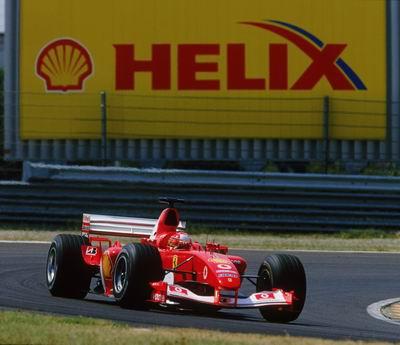 中国 红色/法拉利F1赛车