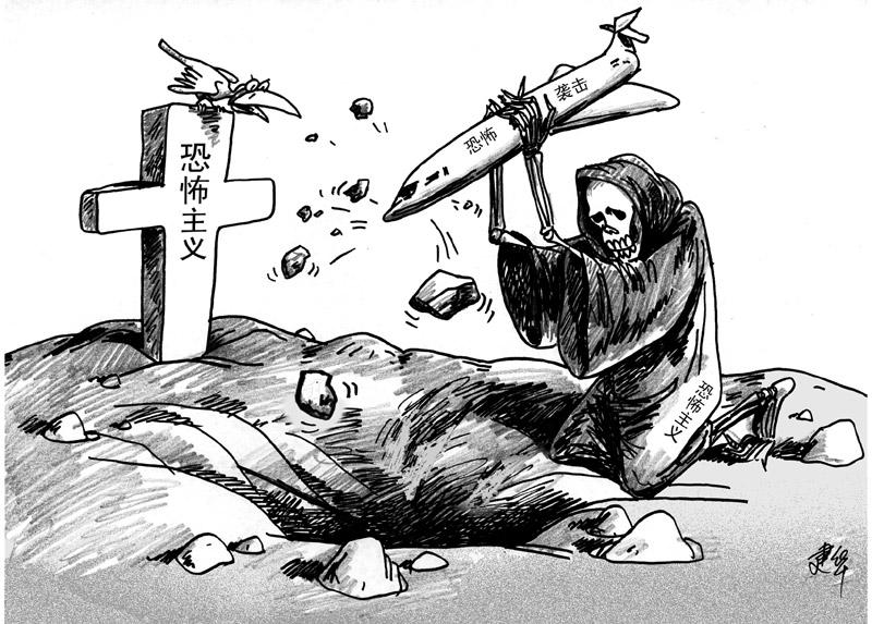 漫画漫画:美国--自掘坟墓政治跟班v漫画×图片
