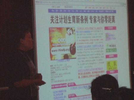 中国新计划生育法_搜狐网独家直播甘家口街道办事处计划生育会议