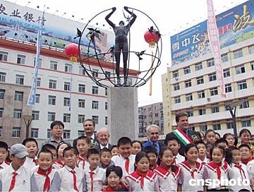 洲代表城市接受雕塑 和平与对话