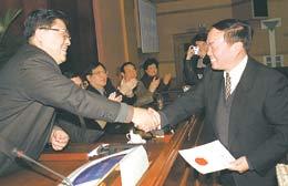 武汉市长王守海辞职 周济被任命为代理市长(图)图片