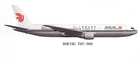 33a飞机座位图