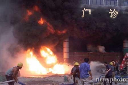 北京蟹岛度假村附近发生火灾|蟹岛度假村火灾