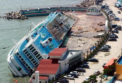 组图:强台风鸣蝉侵袭韩国 造成60多人死伤