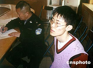 刘海洋伤熊事件结局_图文:刘海洋接受审讯表示非常后悔