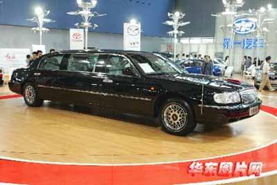 红旗加长轿车-组图 国际名车汇集广州车展图片