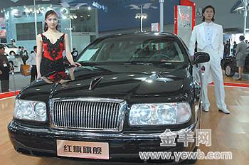 红旗最贵的车 中国最贵红旗轿车报价 最长的红旗牌轿车照片 高清图片