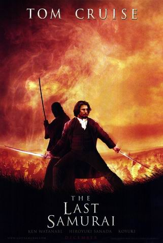 图片:动作片《最后的武士》精彩海报-3