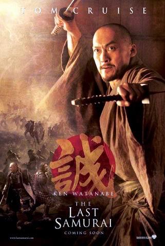 图片:动作片《最后的武士》精彩海报-9