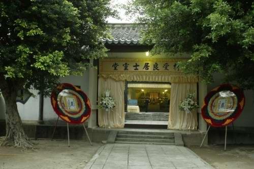 图文:柯受良灵堂设在中影文化城将军府-1
