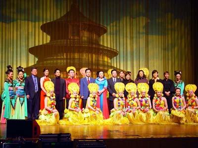 北京平谷区举办2004年元旦晚会(组图)