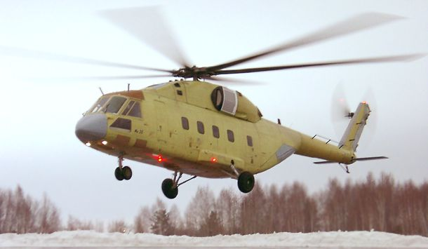 mi-38直升飞机
