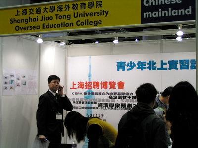 四川人口有多少_香港人口是多少