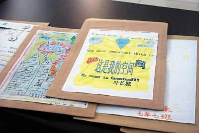 成长记录袋给学生综合素质的评价提供了