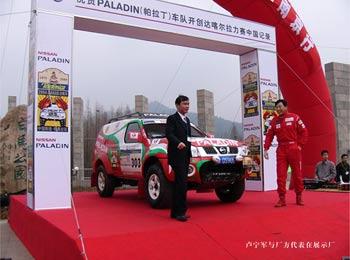 帕拉丁赛车只更换过4条轮胎和两只发动机悬置胶套,这一点不仅让国人