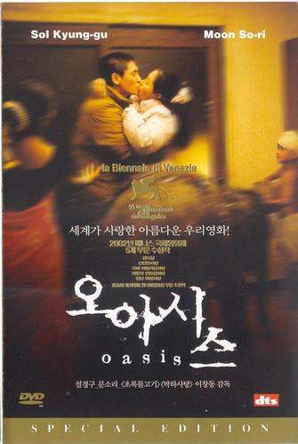 (韩文原音,中文字幕)      2004年3月05日放映的电影《绿洲》简介