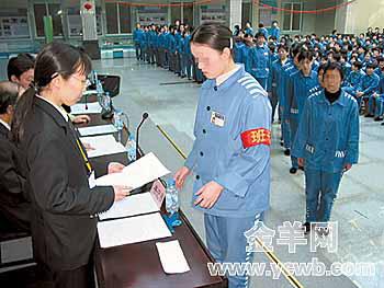 韩城女犯公审公判名单