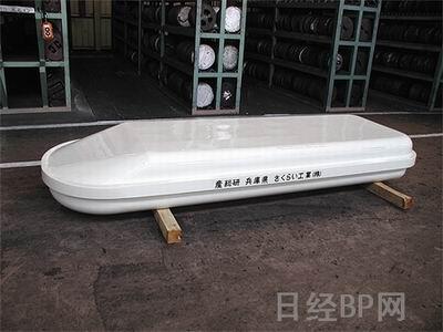 阻燃性镁合金汽车顶箱 重量可减轻25高清图片
