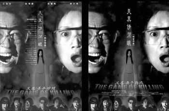 2000年阿甘拍《古镜怪谈》时图片