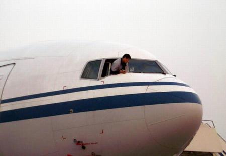 飞机驾驶舱风挡玻璃
