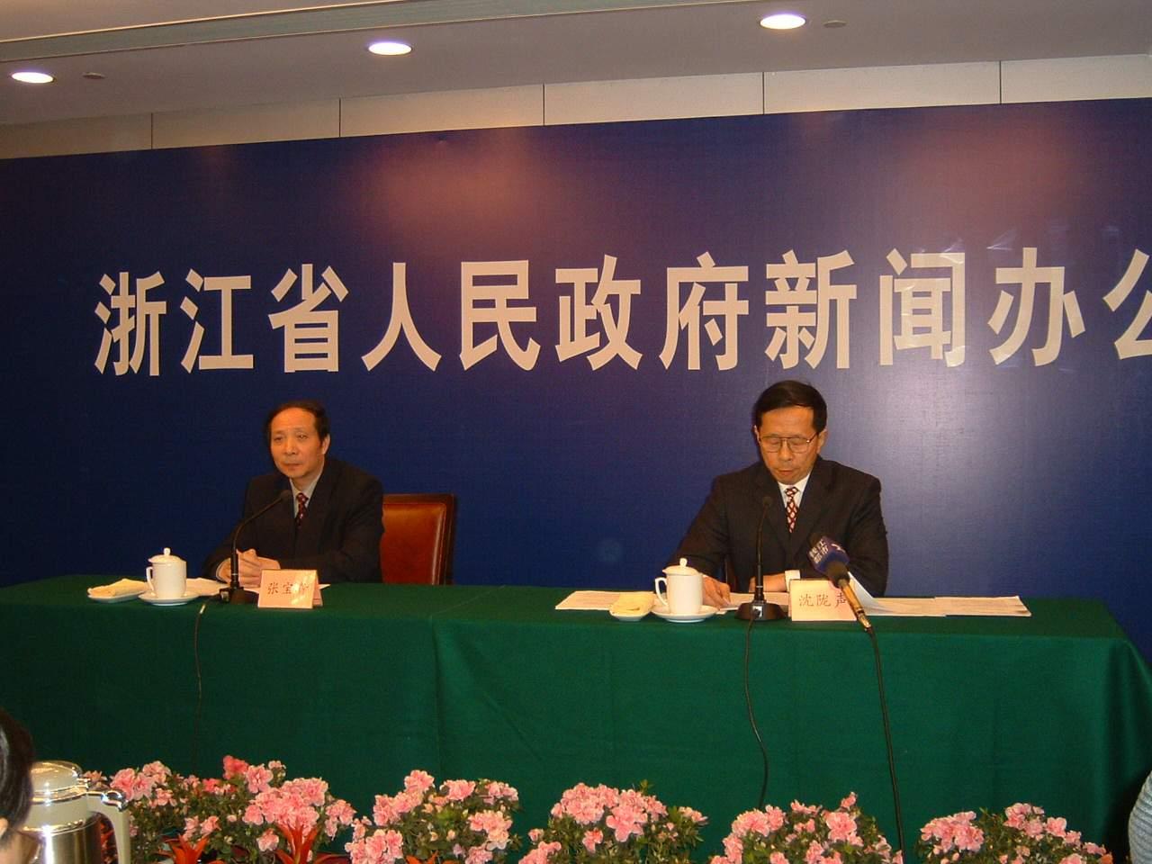 杭州航空口岸对外国籍飞机开放 航线紧张筹备中