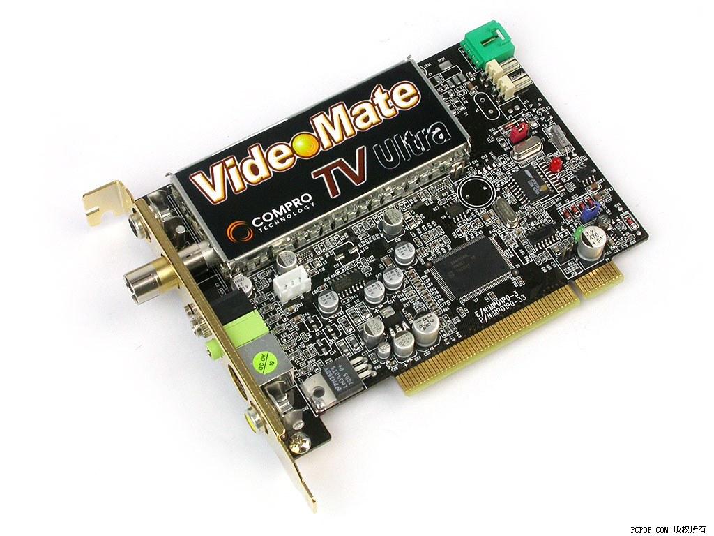 通过特殊设计的电路,用户轻按遥控器就可以开启电脑