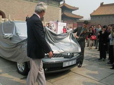 雷诺旗舰车型 威赛帝 登陆中国市场