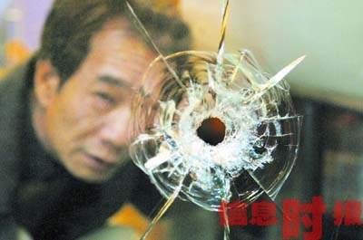 子弹穿玻璃素材