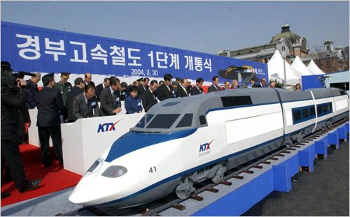 韩国高速铁路开通 高建称之为全民富裕契机