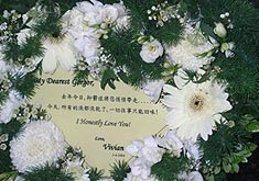 组图:张国荣蜡像隆重揭幕 经典造型由唐唐决定