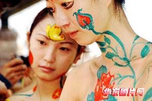 日本学生大胆人体艺术_贵州:\