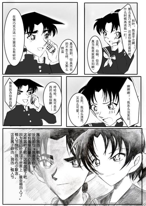 h同人漫画_6楼 2004-07-20 10:40