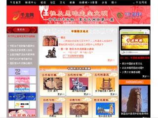 世界人口日宣传活动_中国人口宣传