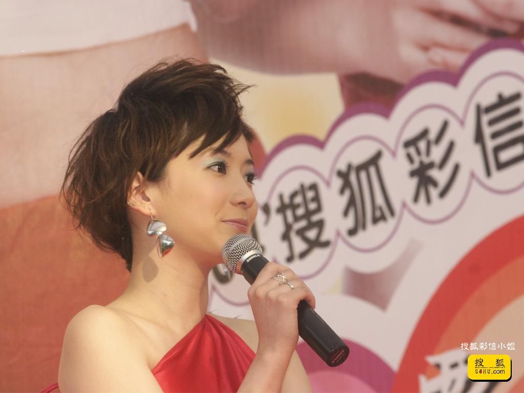 唐伯狐/YULE.SOHU.COM 2004/04/07 14:37...