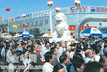 申亚:广州市场化运作为亚运多渠道筹资