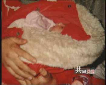 中国幼女xxx视频_共同关注:八岁起屡遭强暴 12岁幼女作母亲(图)