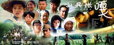 二十二集电视剧《小兵张嘎》剧情简介-搜狐娱乐