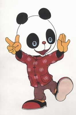 熊猫拟人简笔画可爱