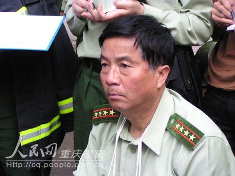 重庆消防部队在开会总结战术和策略图片