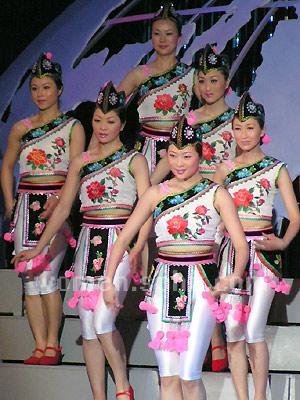 红塔联欢会:红塔集团表演舞蹈《烟妹子》三