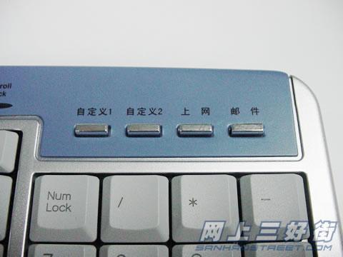 智能手写输入设备