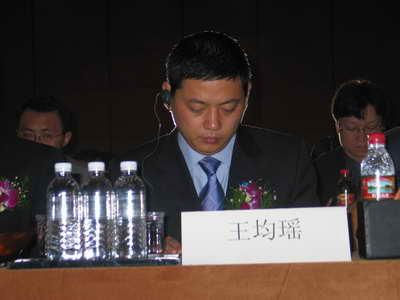 现场图片 上海均瑶集团董事局主席王均瑶