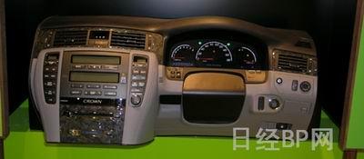 """2003年上市的""""皇冠""""-丰田通用设计展 展示仪表盘发展历史高清图片"""