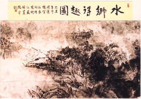 且为毛主席纪念堂,中南海,中国画研究院,北京大学,陆俨少艺术院,苏州