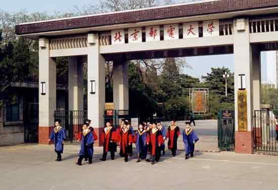 北京邮电大学校园风光图片