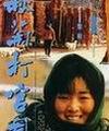 2002年国产大片《英雄》