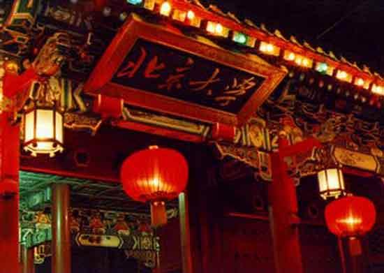 北京大学风光一览