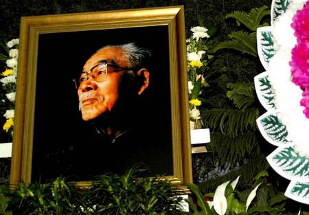 国学大师张岱年追悼会在京举行