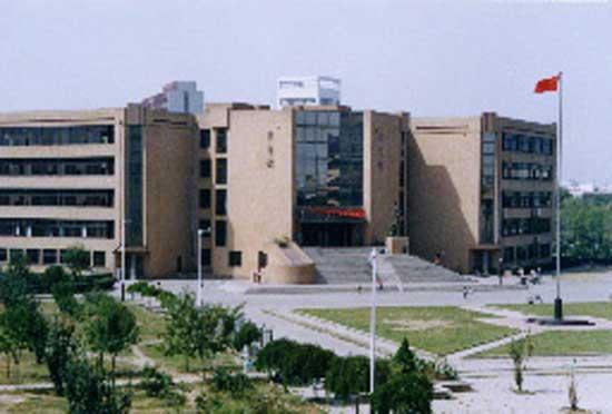 南开大学图书馆图册; 南开大学风光一览;; 学分馆及著名数学家陈省身