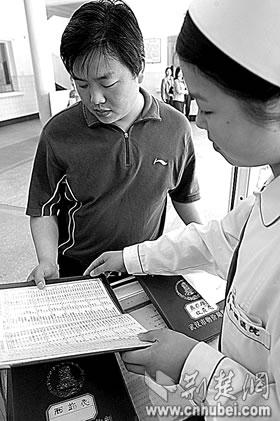 武汉江夏区人民医院推出诚信服务公开制度(图